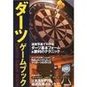 ec3.images-amazon.com_51QFTW8JN5L._SL500_AA240_.jpg